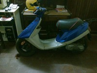 Vendo yamaha job modelo 93  - Motos / Scooters - Formosa