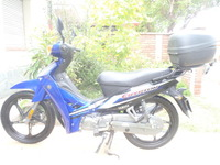 Vendo Yamaha New Crypton Full Impecable!!! - Motos / Scooters - Guaymallen