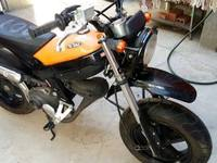 VENDO HERMOSA MOTO STREET MAGIC MOD. 99 - Motos / Scooters - Todo Bolivia