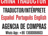 Traductor interprete de chino español en guangzhou canton china - compra
