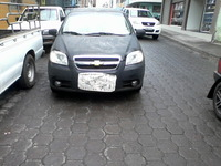 Vendo Aveo Emotion Gls Full Equipo - Autos - Píllaro