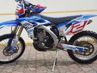 vendo yamaha wr450f - Motos / Scooters - Guayaquil