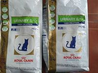 ALIMENTO ROYAL CANIN URINAY FELINO GATOS S/O 1,5 KG CEL WHATSAPP 0992669291 - Animales en General - Quito