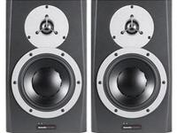 Dynaudio BM6A MKII Powered Monitores de estudio  - cono