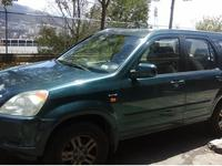 Honda CRV 2002 - Autos - Quito