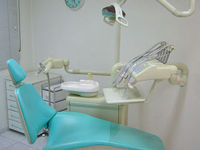 Vendo Clinica Dental en San Pedro Sula