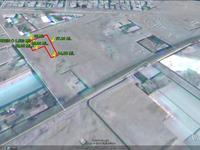 OCASION TERRENO  INDUST. AREA 1,523 M2 PROLONG CAL. DANIEL A. CARRION  TACNA - Terrenos - Tacna