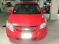 REMATO CHEVROLET SAIL FULL EQUIPO 2014 LT - Autos - Lima