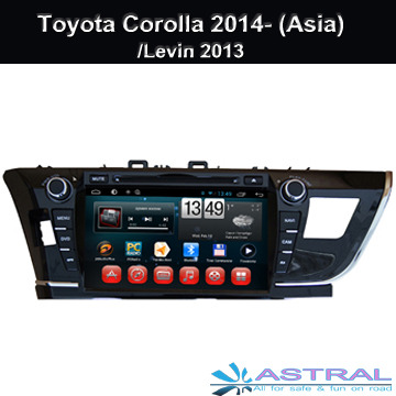 Fábrica por mayor Audio y Video para Autos GPS DVD Toyota Corolla Levin 2013 2014 - Accesorios - Wasilla